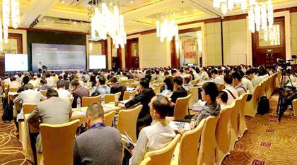 【IFMCF 2019】第四屆國際海洋防腐與防污論壇第二輪