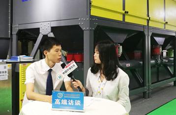 诠释不一样的净化体验 格源环保添彩上海世环会