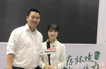 丽盈环保副总经理王秋荣接受环保在线专访