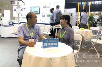 立足智慧环保解决方案 雪城软件闪耀2018郑州环保展