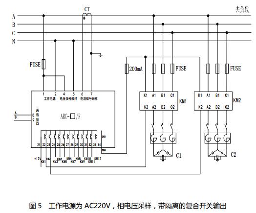数显功率因数补偿器  订货范例: 具体型号:arc-8/j-kt 技术要求:输入