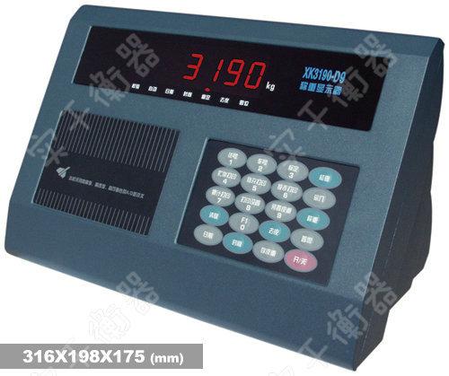 数字称重显示器,电子称重控制器价格