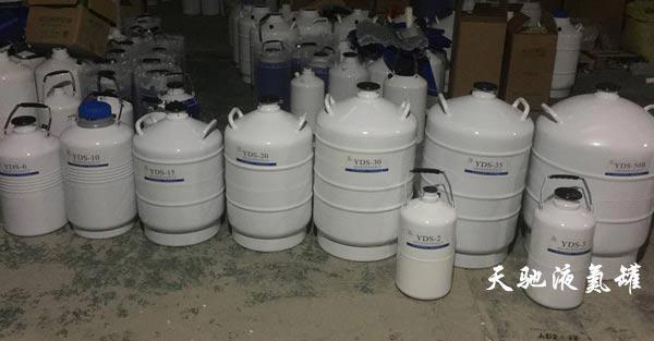四川液氮罐是怎样喷出液氮的