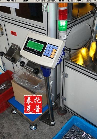 重点检查电子秤ad电路电压是否正常稳定,否则检查传感器是否正常.