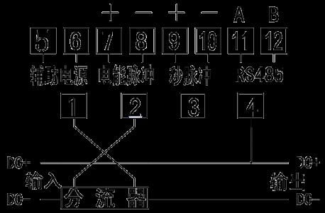 2 端子接线图 电能表应按照接线端盒上的接线图进行接线,最好用铜线或
