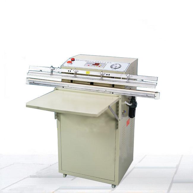 800型外抽式真空包装机