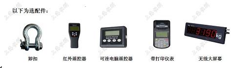 无线测力仪器
