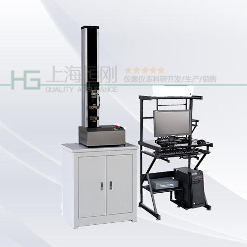 單柱電子拉力試驗機
