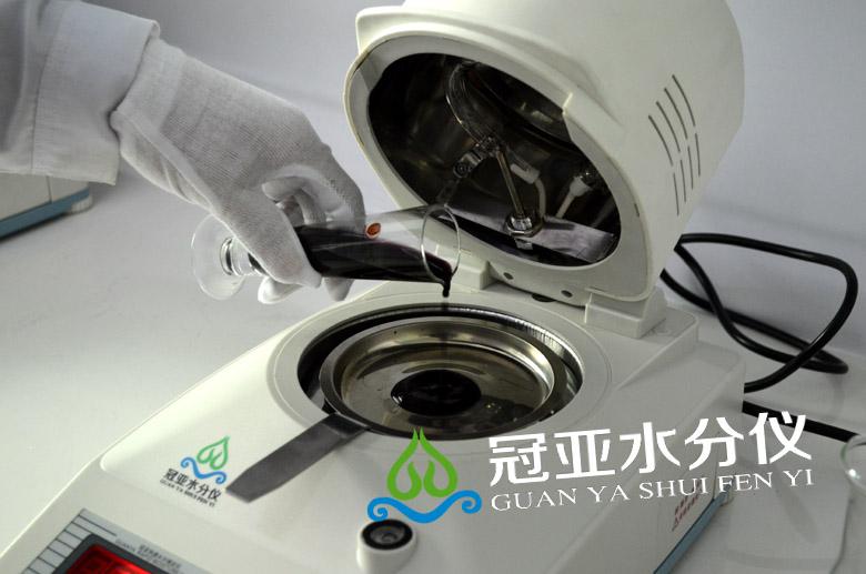 减水剂固含量测试仪