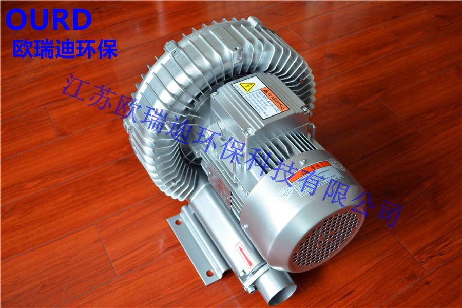 电路板设备专用高压漩涡鼓风机