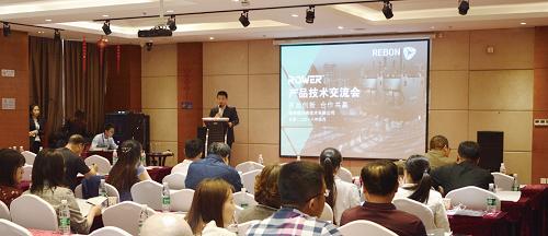绿邦膜首期ROWER产品技能交流会在京举行