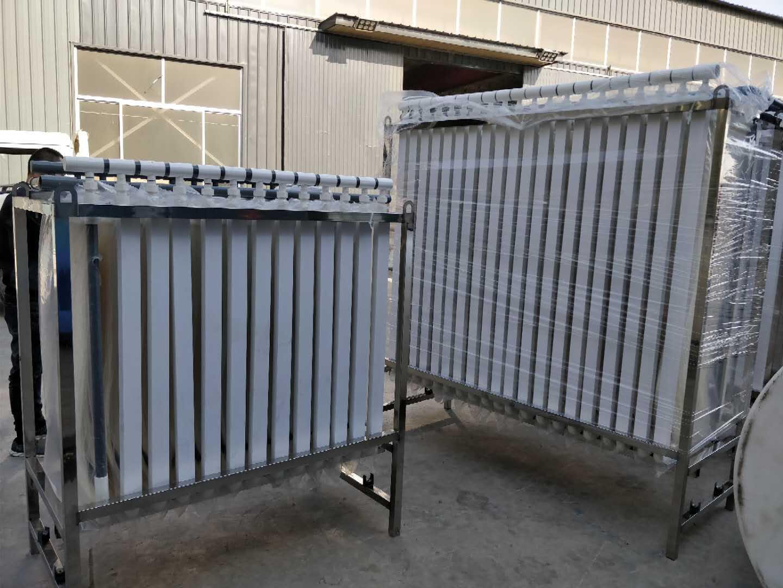 MBR膜污水处理技术的应用|公司资讯-潍坊摩泽朗泰环保科技有限公司