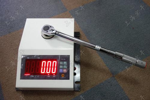 SGXJ便携式扭力扳手检定仪