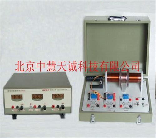 yqdh4512c霍尔效应组合实验仪
