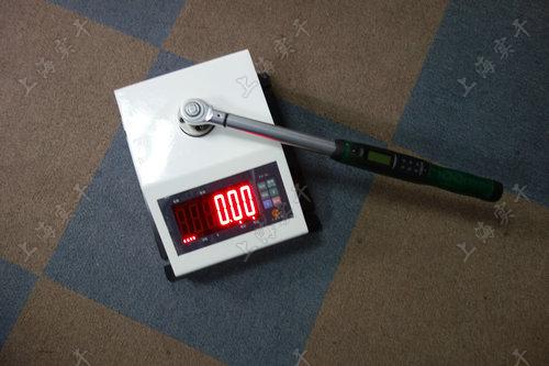 SGXJ便携式力矩扳手鉴定仪