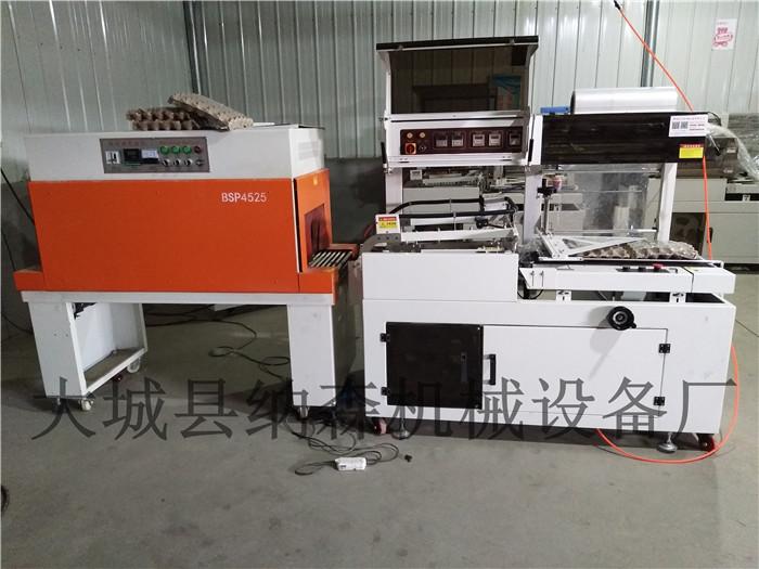 大城县纳森机械设备厂 热收缩膜塑封机 热收缩包装机 > 450厂家供应