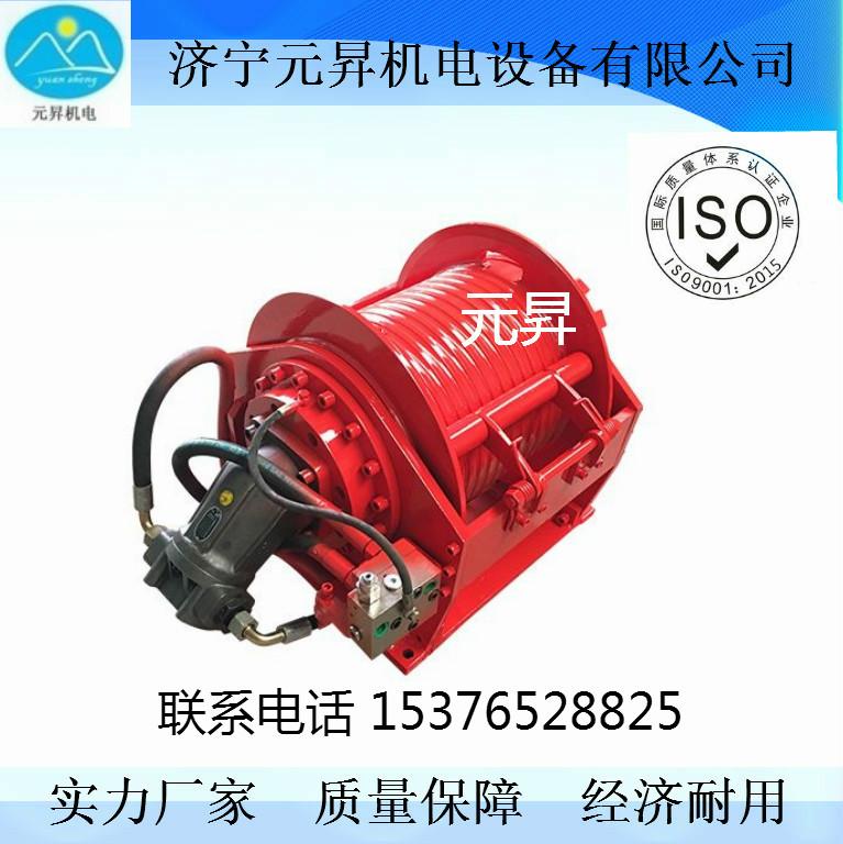 它的传动装置包含有液压阀块,液压马达,液压制动器,行星齿轮减速器图片