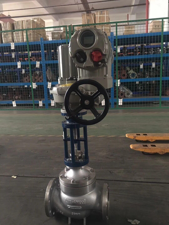 河南-西门子型智能电动调节阀图片