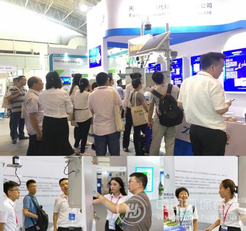 2019广州国际环境监测仪器展览会