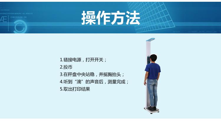 超声波检测仪