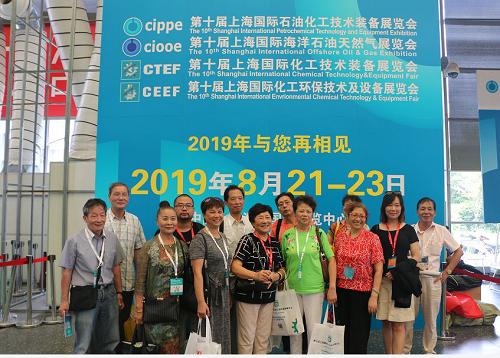 第十届上海化工装备展隆重举办 打造中国化工装备风向标盛会