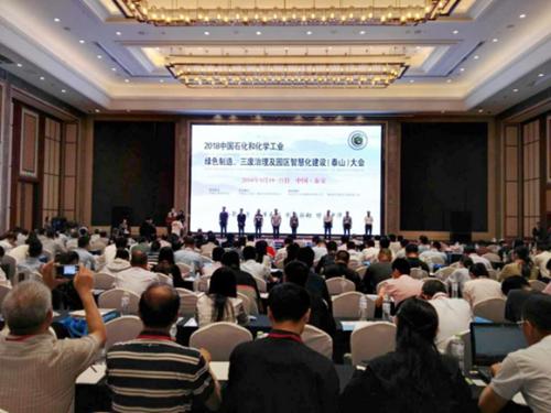 宝城娱乐平台 年夜 会举行了高端论坛、学术研讨、结果 展示、合作洽谈和协议签订等多种形式的运动