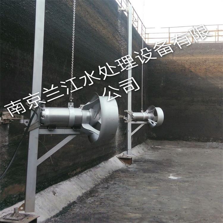 QJB0.55/4-手提式潜水搅拌机主机
