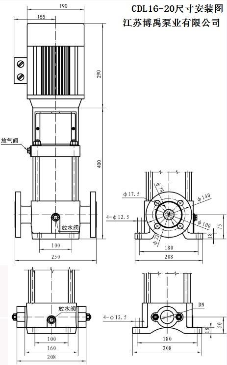 CDL16-2离心泵安装尺寸图