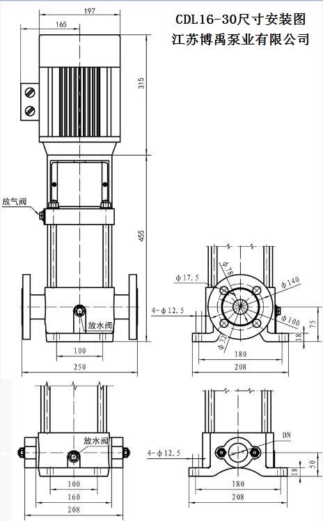 QDL16-30离心泵安装尺寸图