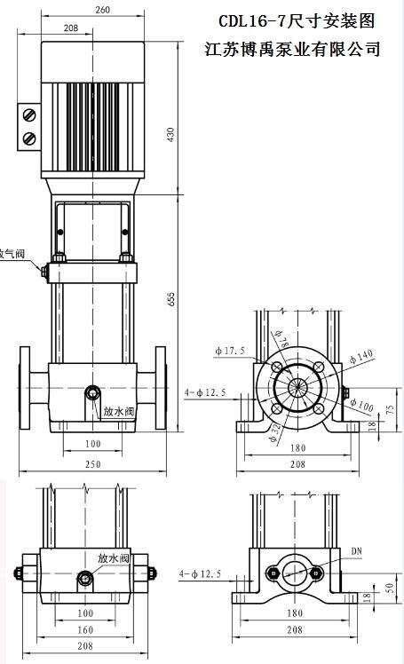 QDL16-70离心泵安装尺寸图