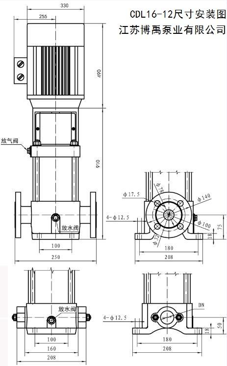 QDL16-120离心泵安装尺寸图