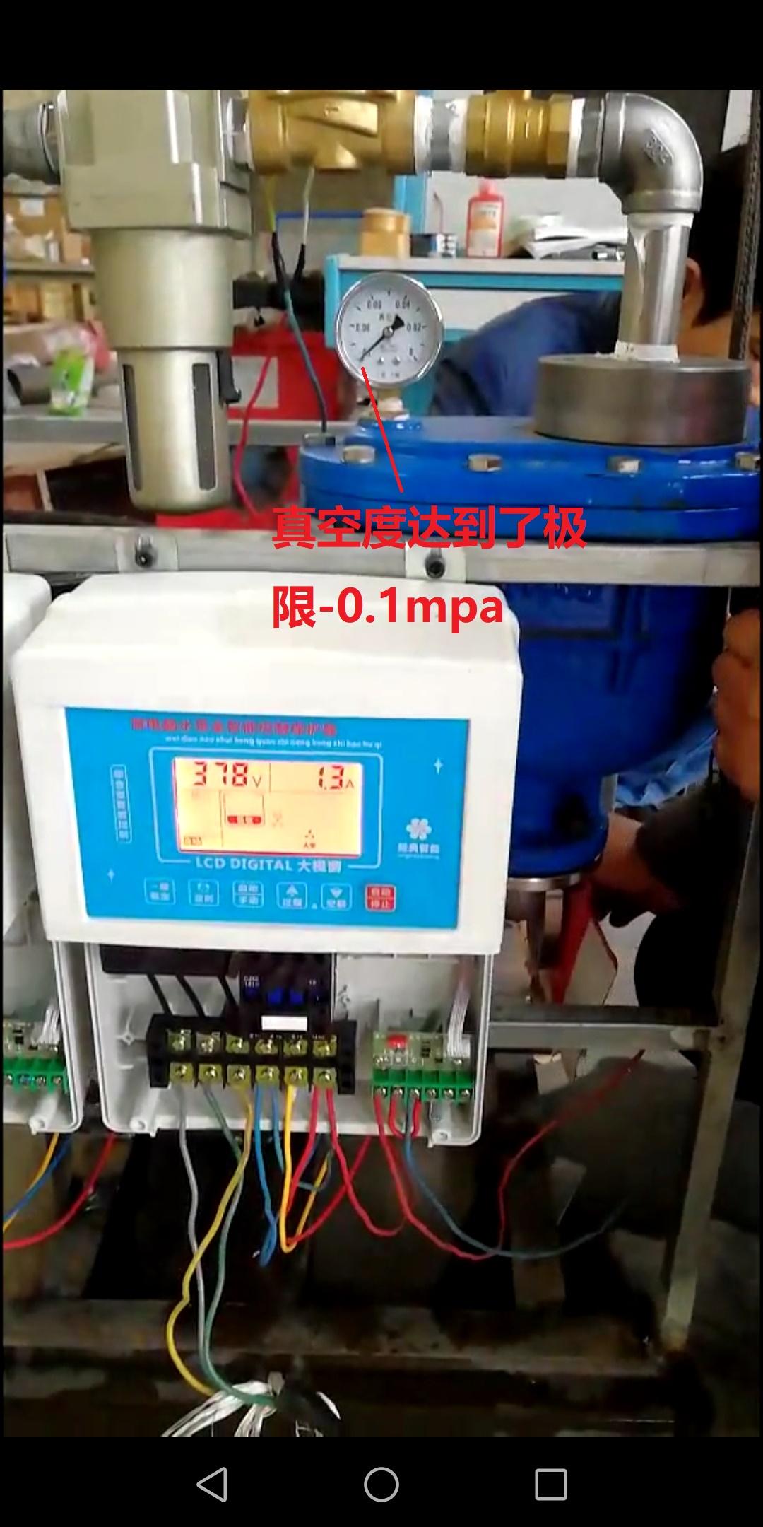 高吸程真空辅助自吸泵