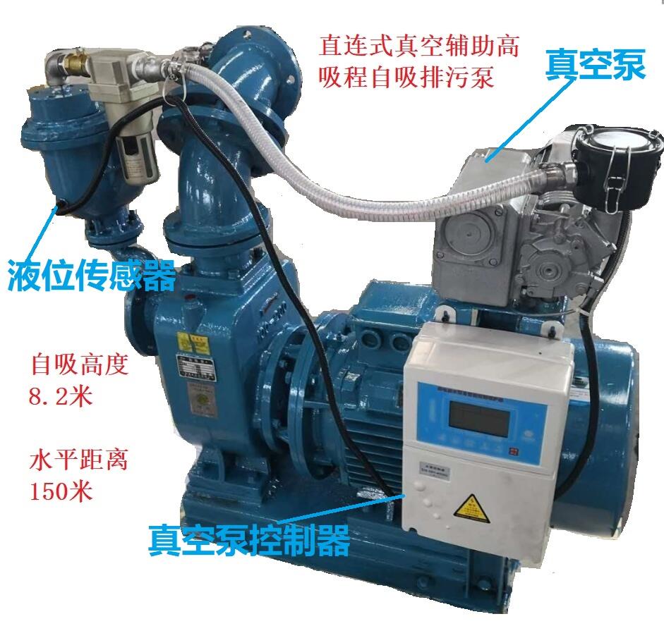 ZW型真空辅助自吸排污泵