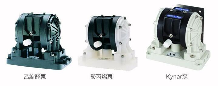 微型气动隔膜泵