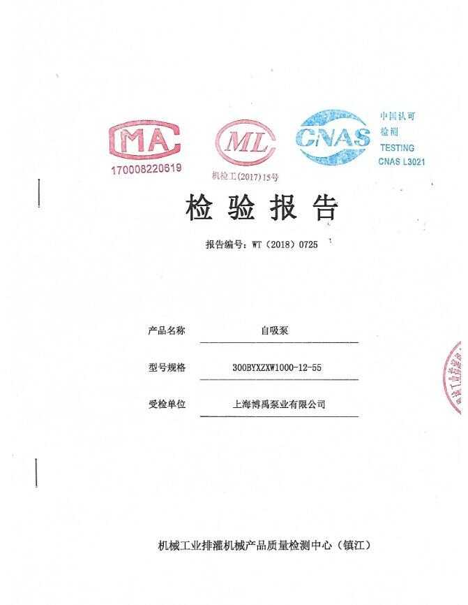 ca88亚洲城检测报告