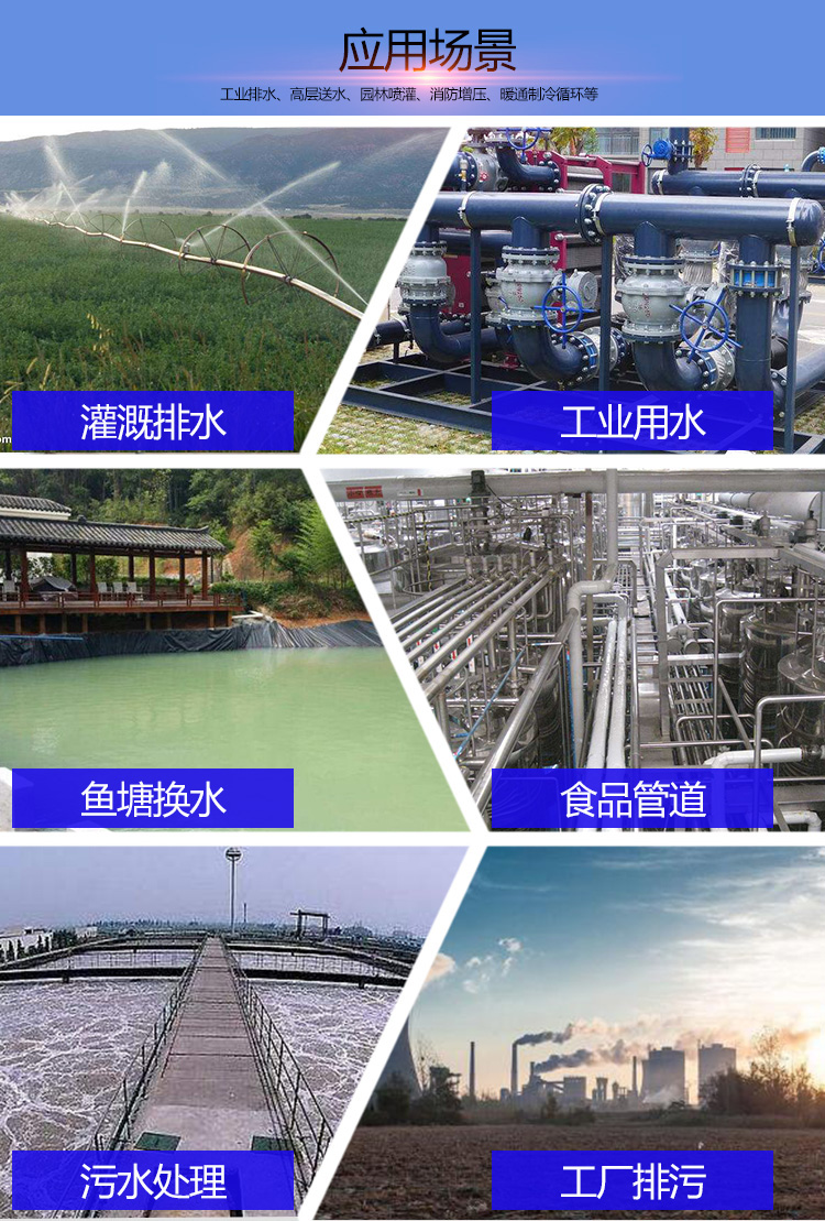 自吸式污水泵用途
