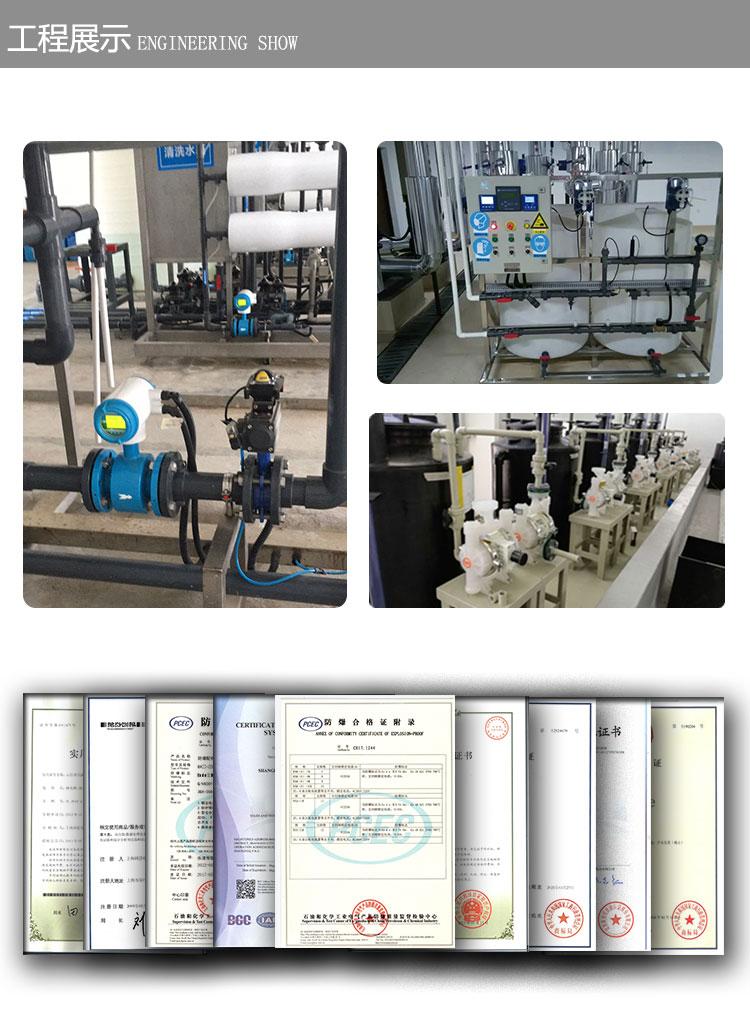 加藥螺桿泵工程展示