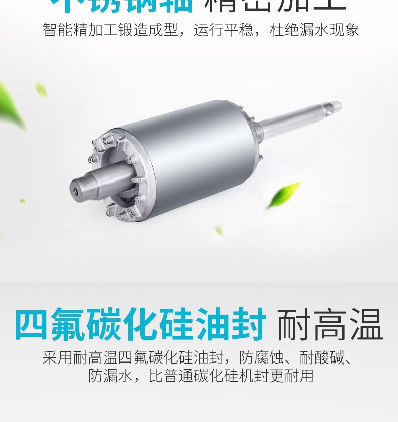 不锈钢多级泵电机转子