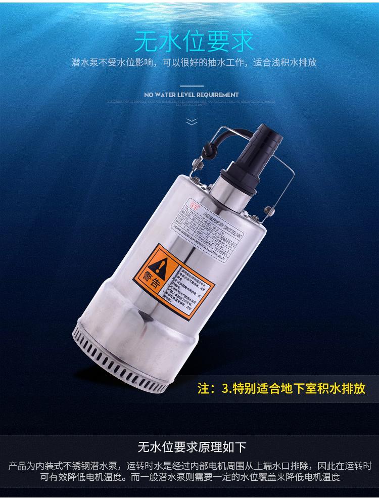 全不銹鋼潛水泵