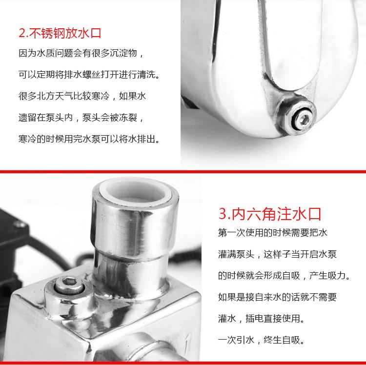 小型自吸泵優點