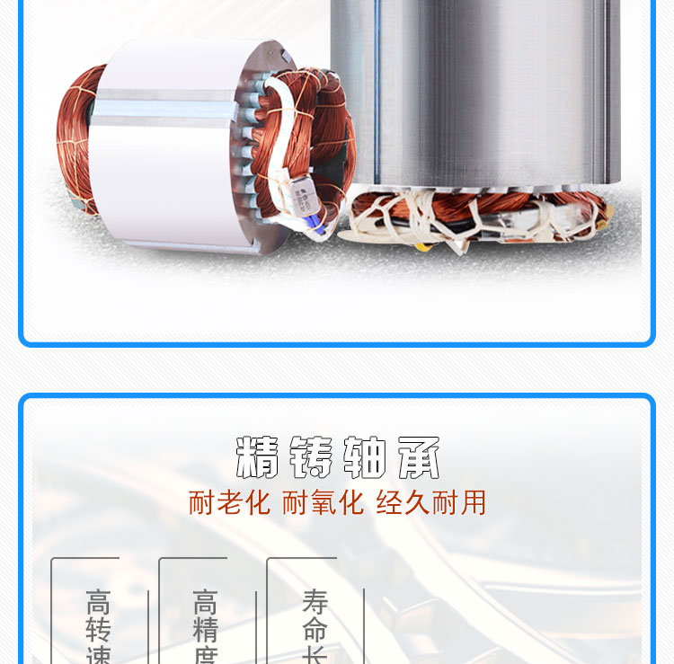 WFB自控自吸泵電機