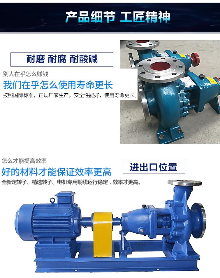 不銹鋼化工泵