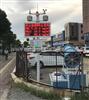 北京工地施工扬尘治理监控设备