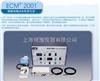 BTX电穿孔ECM2001/ECM830/ECM630/ECM399