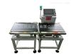 DT食品重量检重分拣电子秤