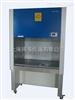 生物安全柜BHC-1300II A2/BHC-1300II B2