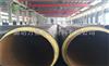 电厂热力专用管道-钢套钢防腐保温管