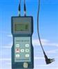TM-8811兰泰TM-8811超声波测厚仪