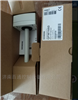 QFM1660西门子温湿度传感器