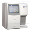 全自动血球分析仪HF-3200价格